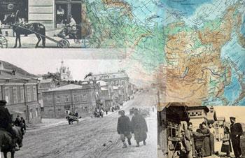 19 век Путешествие во Владивосток