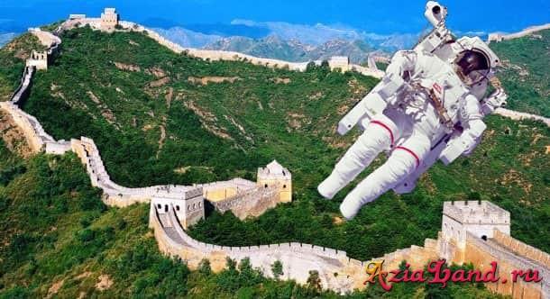 китайская великая стена из космоса