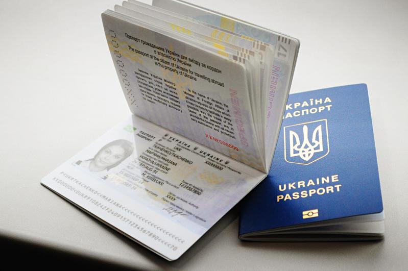Биометрический загранпаспорт Украины