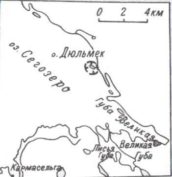 Остров Дюльмек