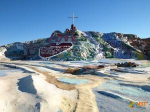Гора спасения вблизи от городка Калипатрия