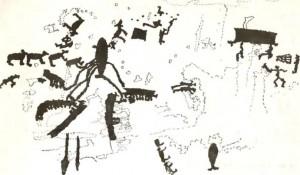 Петроглифы 8 группы