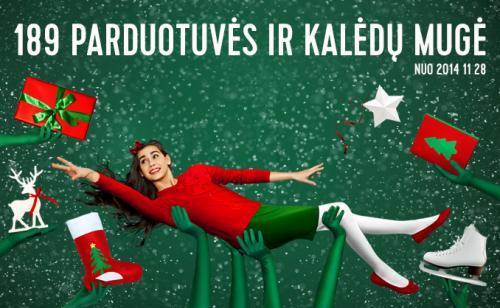 Рождественская ярмарка в ТЦ Panorama