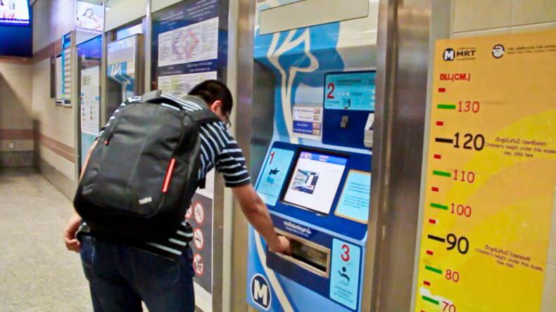 Терминал для оплаты подземного метро в Бангкоке
