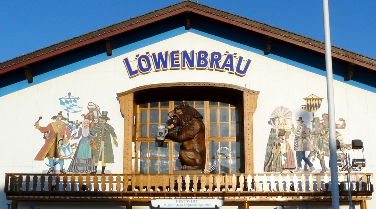 Тент Löwenbräu