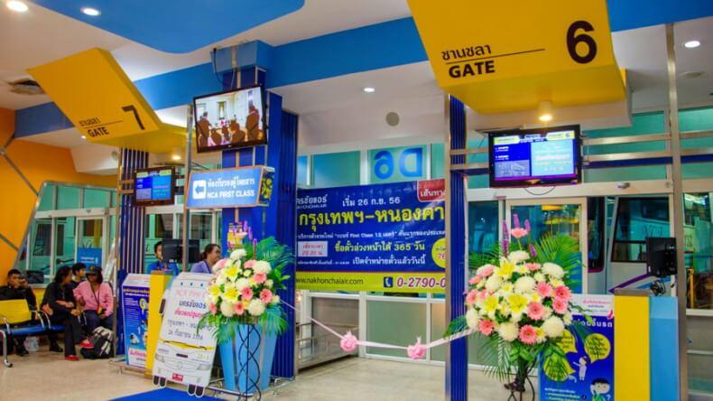 Автовокзал Nakornchai Air в Бангкоке