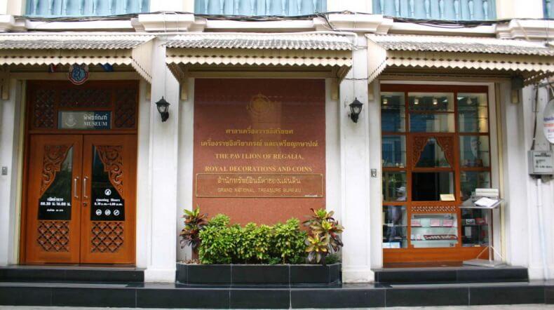 Пантион регалий в Королевском дворце Бангкока