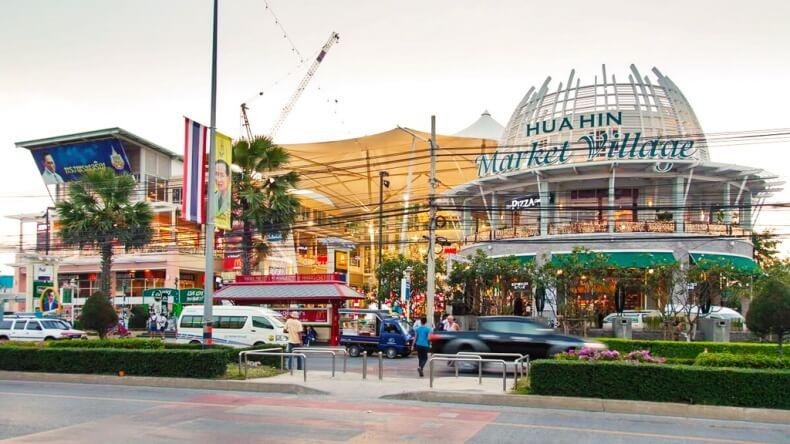 Торговый центр Market Village в Хуа Хине