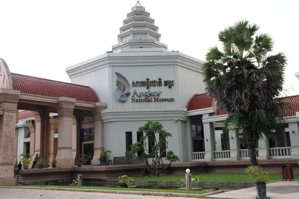 Национальный музей Анкор (Angkor National Museum)