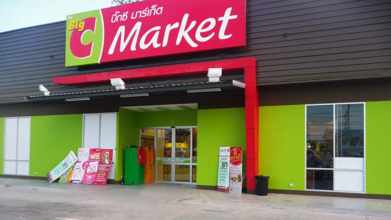 Гипермаркет Big C в Хуа Хине