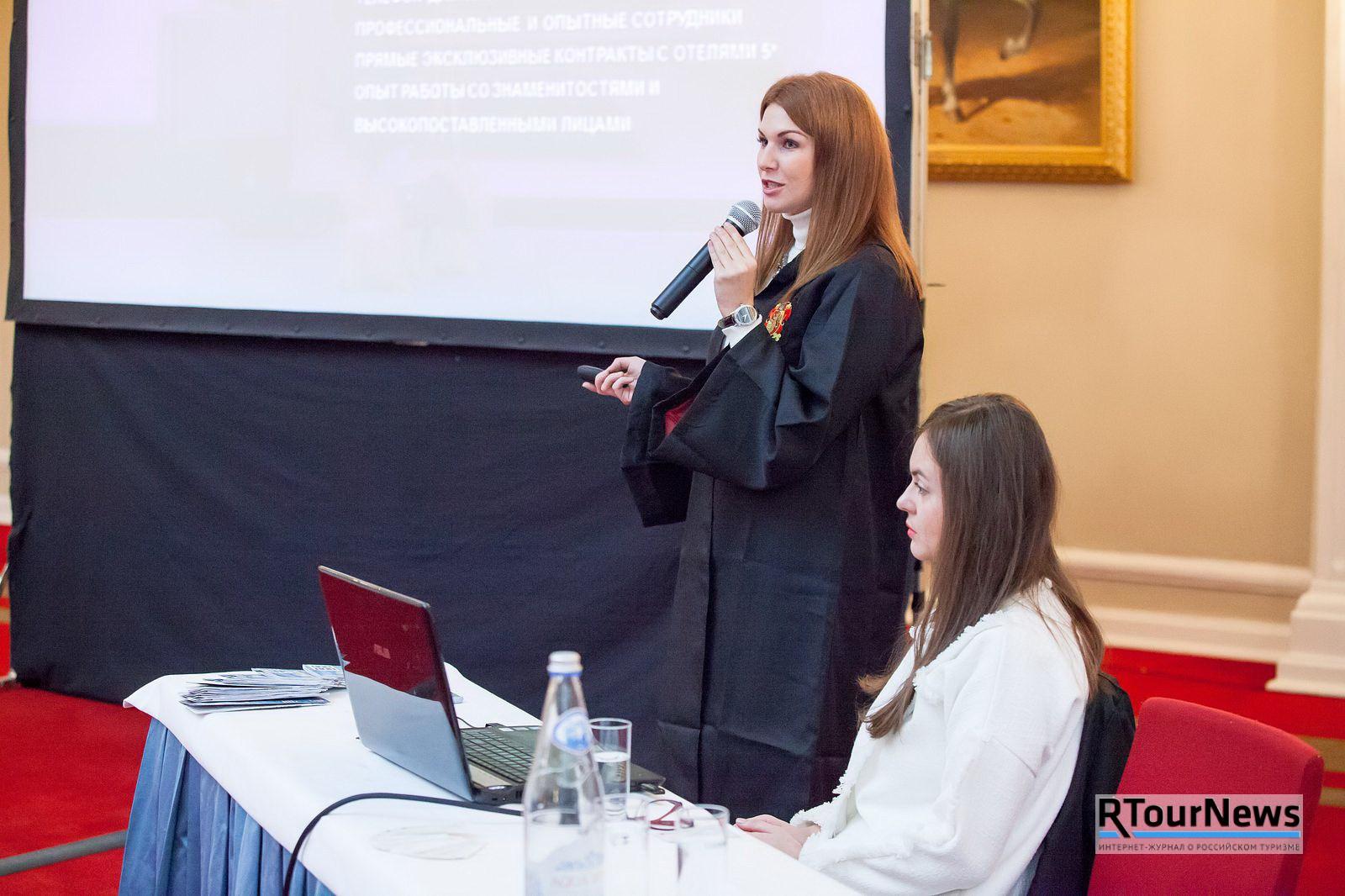BSI Group устроит турагентам британские каникулы
