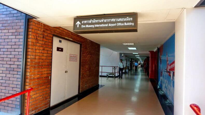 Аэропорт Дон Муанг в Бангкоке - 2 этаж