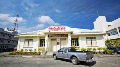 Филателистический музей в Пхукет Тауне