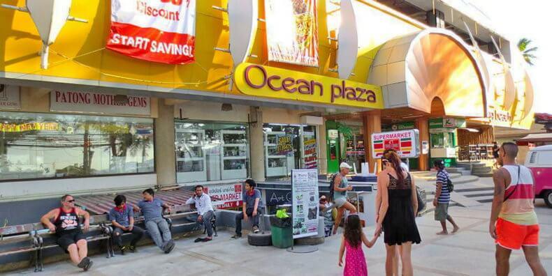 Шоппинг в торговом центре Ocean Plaza на Пхукете
