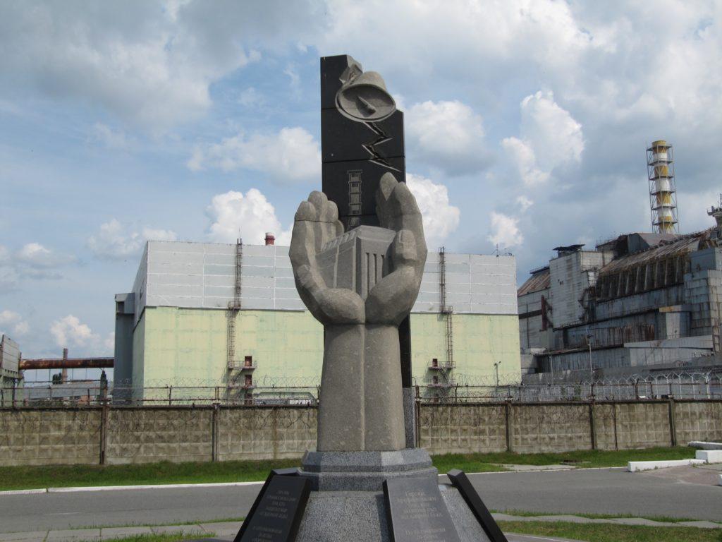 Особенности  туров в Чернобыль