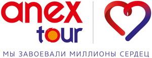 Ромашка в городе! ANEX Tour и Bellis Deluxe устроили агентам VIP-ужин