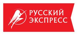 Гамарджоба, генацвале! «Русский Экспресс» отправляется в Грузию!