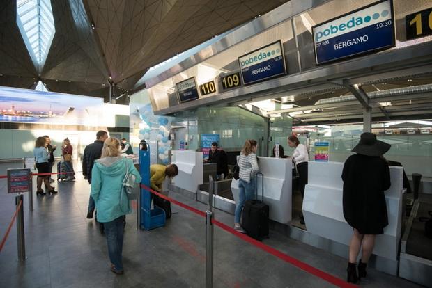 Из Пулково открываются рейсы в итальянский Бергамо