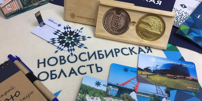 Названы лучшие туристско-информационные центры России