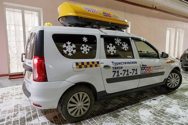 Таксиситы будут водить экскурсии по Туле