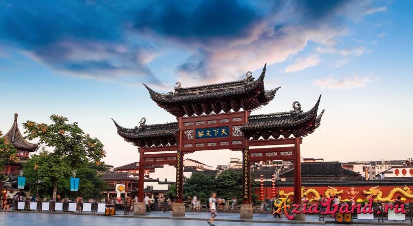 Храм Конфуция Нанкин