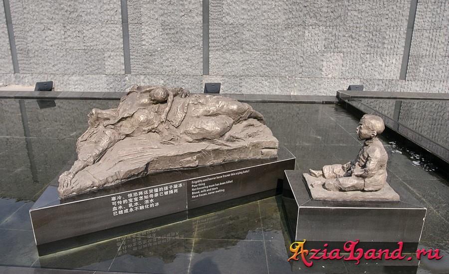 Мемориал жертв Нанкинской резни