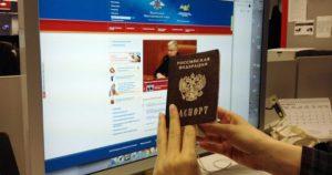 Для чего нужна проверка паспорта на действительность?