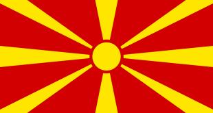 Россияне могут продолжать ездить в Македонию без виз до 2016 года