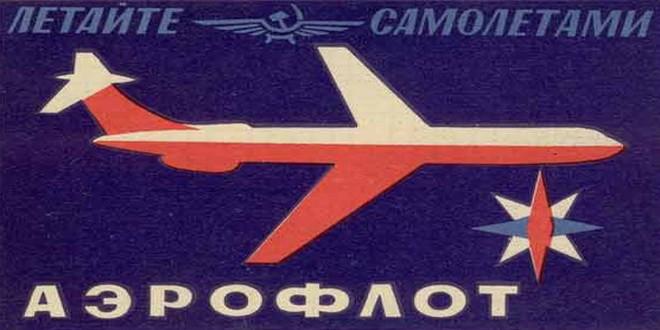 Аэрофлот возобновил продажу авиабилетов по субсидируемым государством тарифам на рейсы в города Дальнего Востока