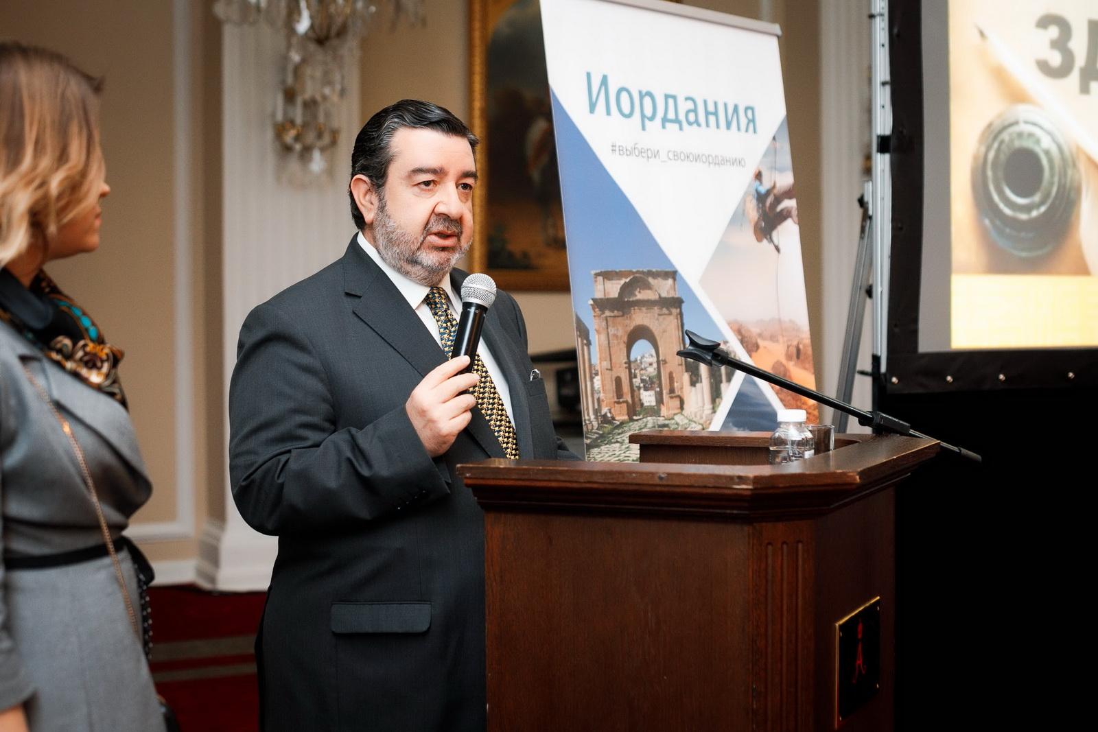 Выбери свою Иорданию! Воркшоп и презентация в Санкт-Петербурге