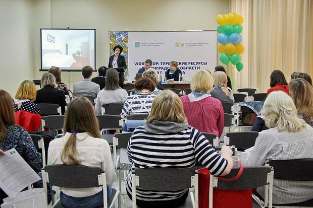 Туристский потенциал Ленинградской области представили 12-13 апреля на выставке «Ворота Севера»