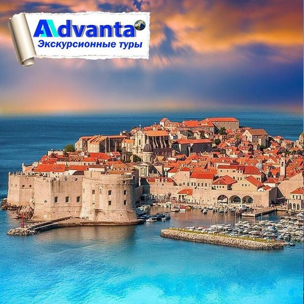 На Адриатику через Ригу — нестандартные маршруты от Advanta Travel