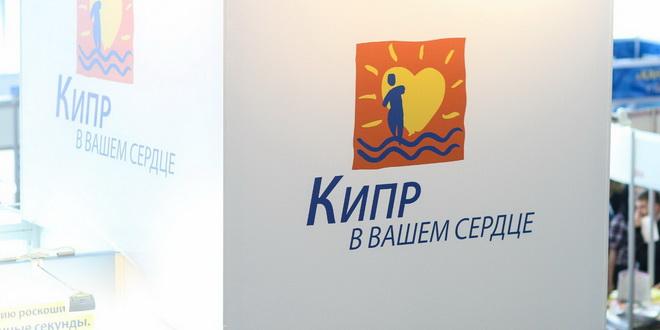 Кипр примет участие в весенней петербургской турвыставке