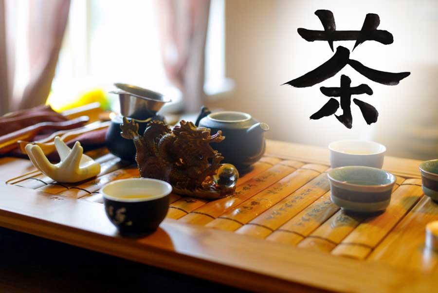 Китайский иероглиф «чай»