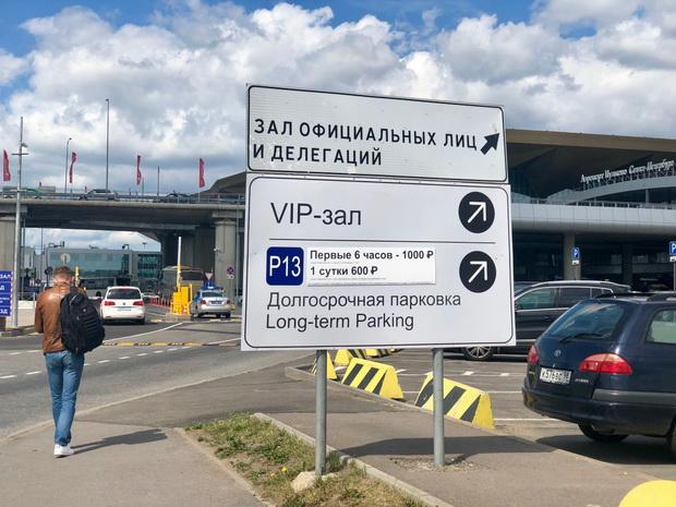 Пулково открыл новую долгосрочную парковку рядом с терминалом