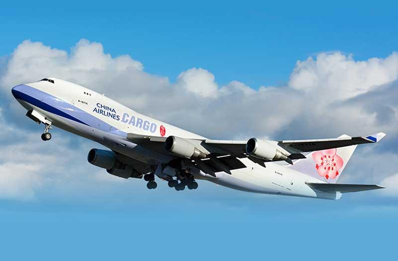 Авиа перевозки из Китая