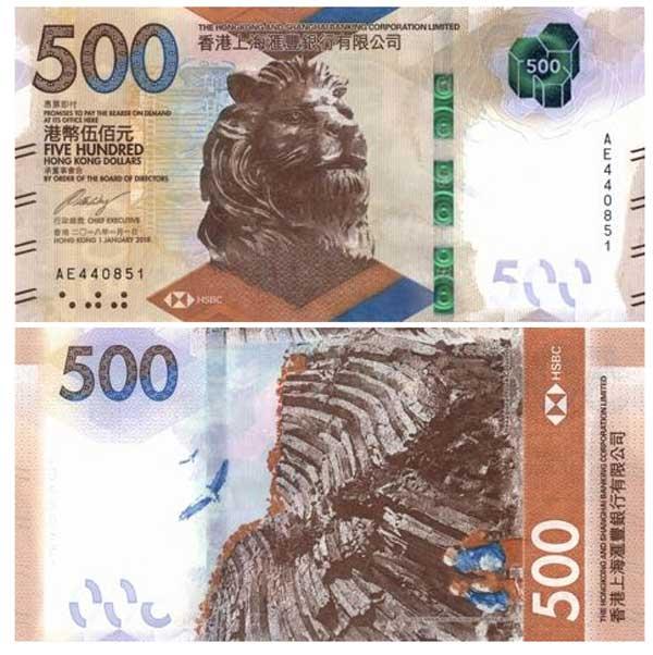500 долларов Гонконга 2018 года