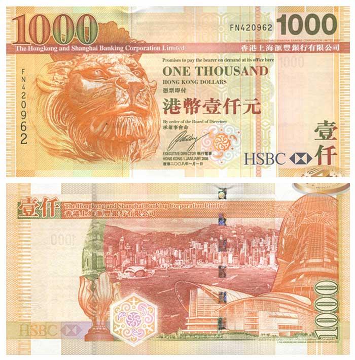 Купюра 1000 Гонконгских долларов (HSBC 2003)
