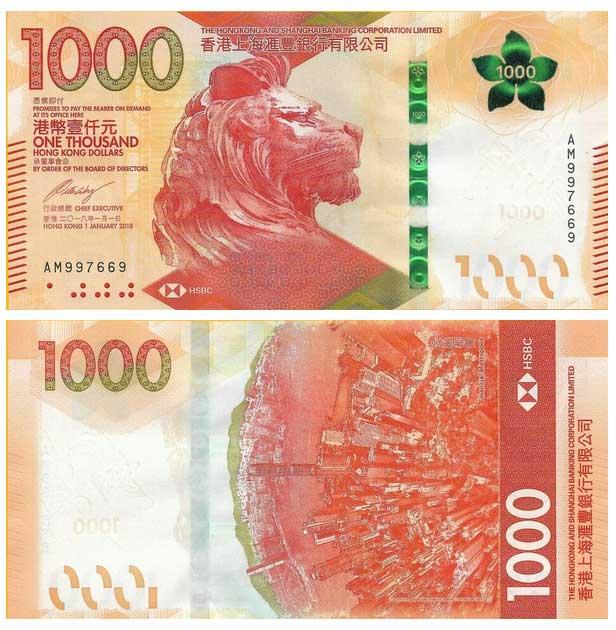 Тысяча Гонконгских доллара (HSBC 2018)