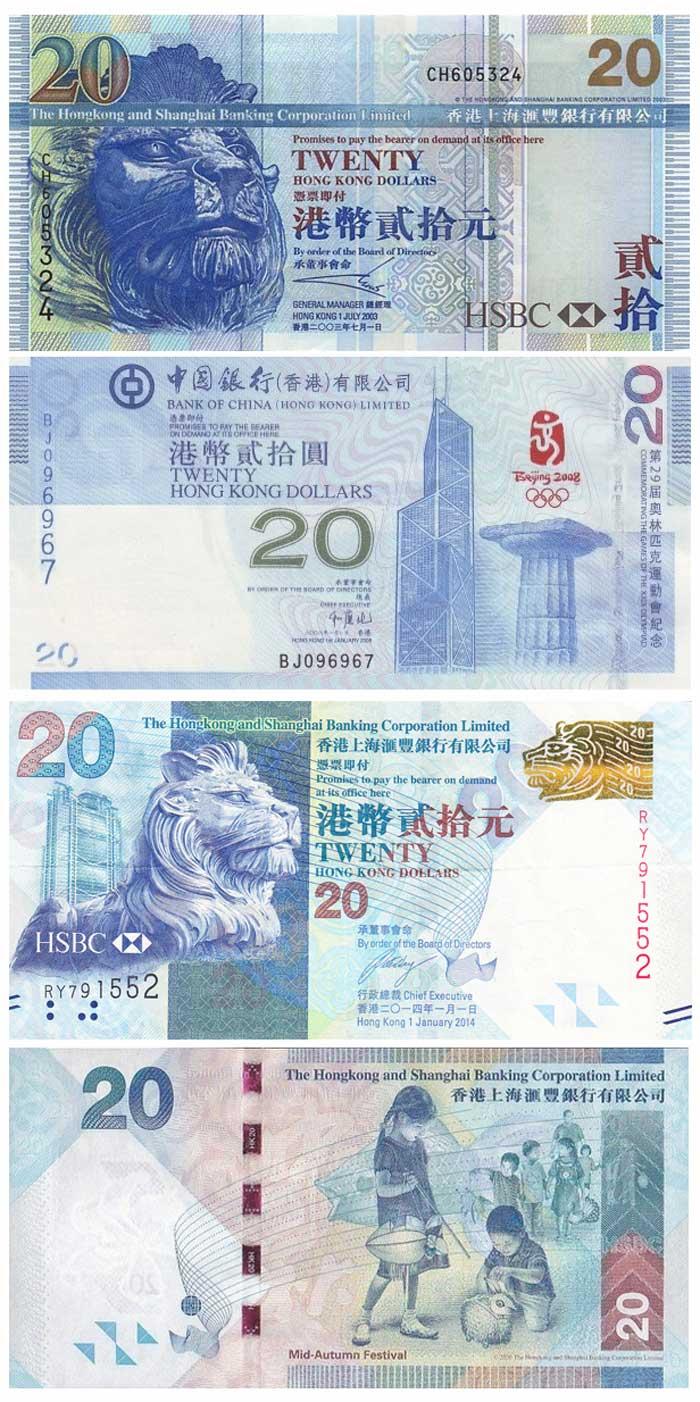 Купюра Гонконга 20 долларов