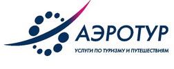 Agent.aero —B2B онлайн платформа по продаже билетов для турагентств