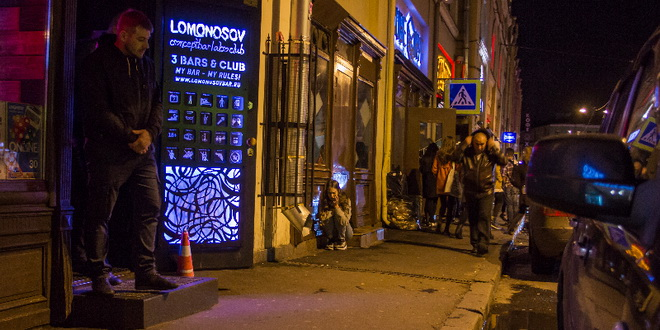 Барный квартал Петербурга по выходным стал пешеходным