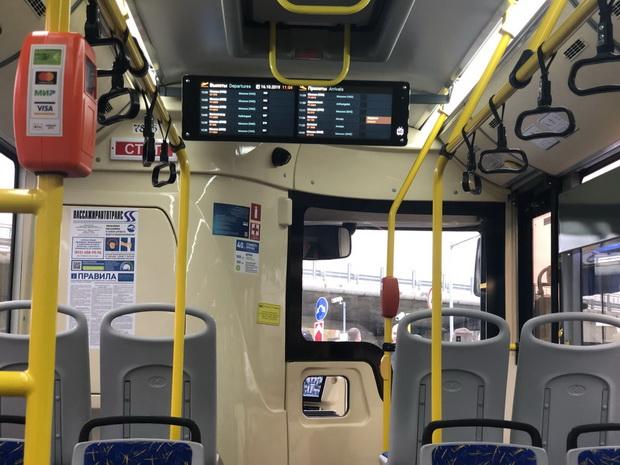 Между аэропортом Пулково и метро «Московская» запустили новые автобусы