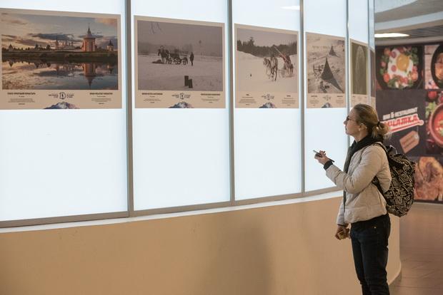 Пулково представляет фотовыставку о природе и народах России