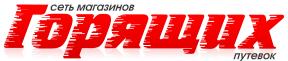 Встреча МГП в Петербурге: знойные Карибы и тяжелый рок