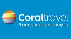 coral-travel-logo