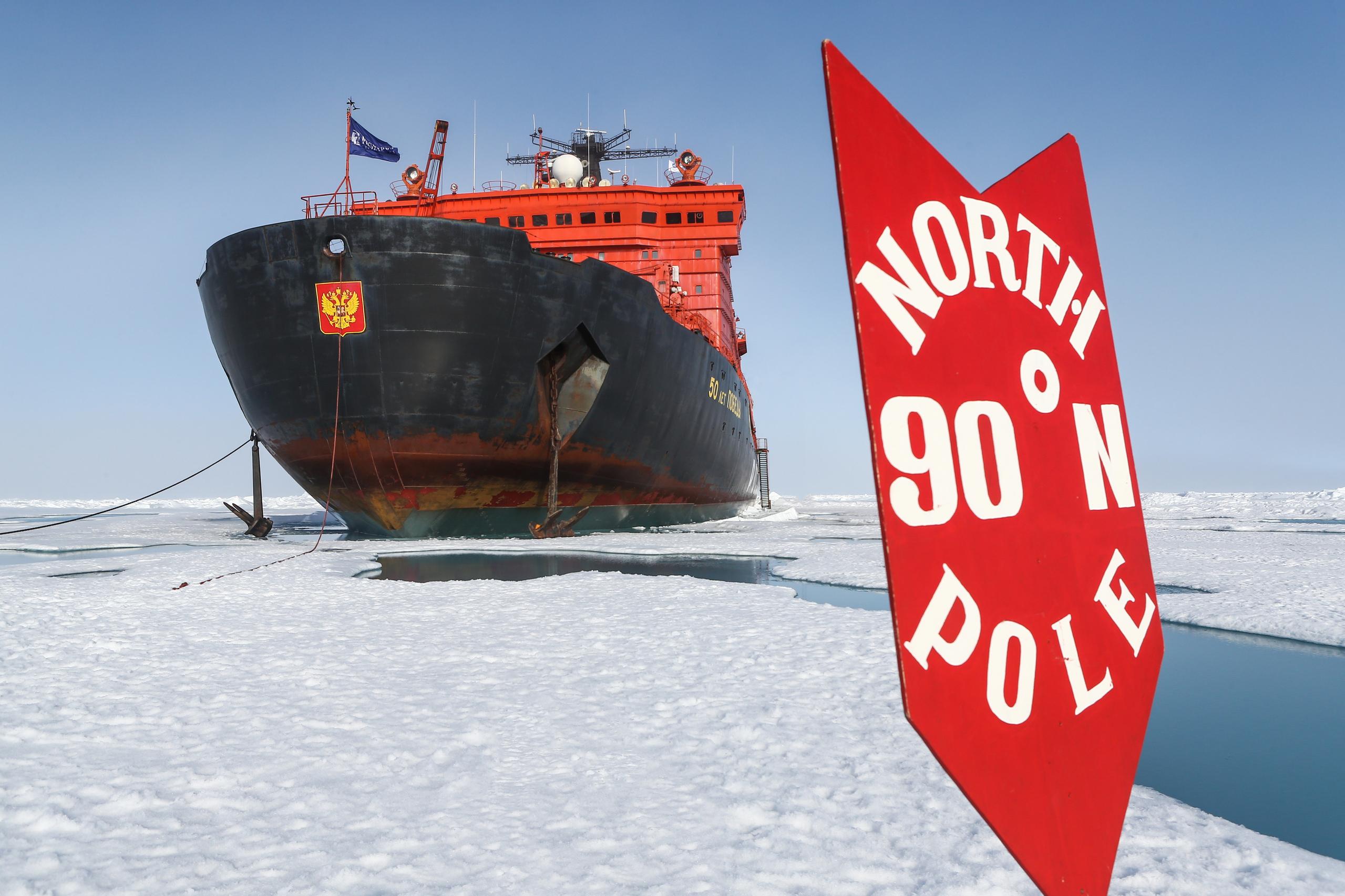 Как выбрать туроператора для путешествия на Северный Полюс?