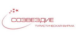 """Туроператор """"Созвездие"""" представил осенне-зимние программы 11"""