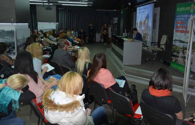 """Воркшоп """"Родные просторы"""" состоится в Петербурге 19 марта 5"""